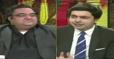 Do Raaye (Discussion on Current Issues) – 16th September 2017