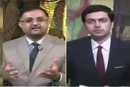 Do Raaye (Discussion on Current Issues) – 21st July 2019