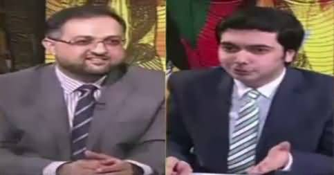 Do Raaye (Election 2018) – 24th June 2018