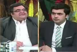 Do Raaye (Election Reforms Bill) – 6th October 2017