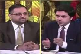 Do Raaye (Hypocrisy of America Regarding Pakistan) – 11th May 2018