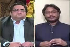 Do Raaye (IG Sindh Bahaal) – 10th September 2017