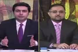 Do Raaye (Imran Khan's Meeting With Journalists) – 31st August 2018