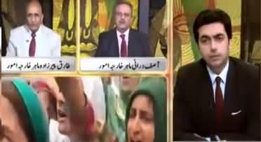 Do Raaye (Imran Khan's Speech) - 29th September 2019