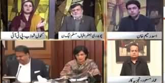 Do Raaye (Imran Khan Still Satisfied With Usman Buzdar) - 1st December 2019
