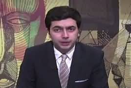 Do Raaye (Indian Aggression on LoC) – 3rd August 2019