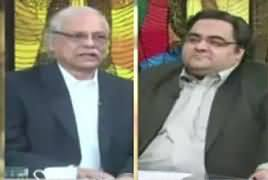 Do Raaye (Issue of Leadership in PMLN) – 20th October 2017