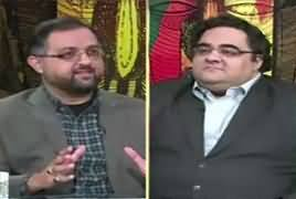 Do Raaye | 15th December 2017 | Dawn News