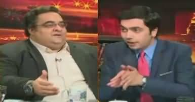 Do Raaye (Karachi Mein Siasi Garma Garmi) – 23rd April 2017