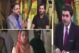 Do Raaye (Khadija Case And Social Media) – 8th June 2018