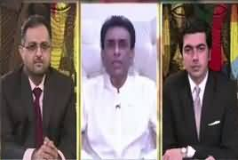 Do Raaye (Khalid Maqbool Exclusive Interview) – 29th June 2018