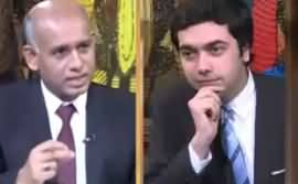 Do Raaye (Khan Aik Taraf, Pora Jahan Aik Taraf) - 25th January 2020