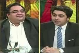 Do Raaye (MQM Pakistan Aur PSP Ke Ilzamat) – 11th November 2017