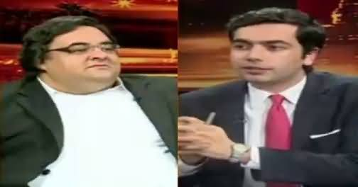 Do Raaye (NAB Ka Plea Bargain Ka Ikhtiar) – 3rd February 2017