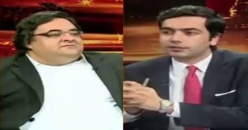 Do Raaye (NAB Ka Plea Bargain Ka Ikhtiar) – 3rd February 2017