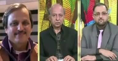 Do Raaye (Nawaz Sharif Criticism on Institutions) – 6th January 2018