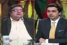 Do Raaye (Nawaz Sharif Ka Ilzamat Ka Jawab) – 29th July 2017
