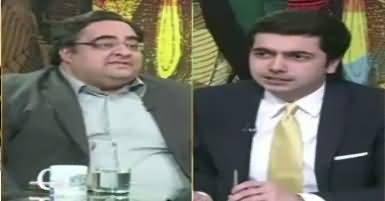 Do Raaye (Nawaz Sharif Ki Judiciary Per Tanqeed) – 2nd December 2017