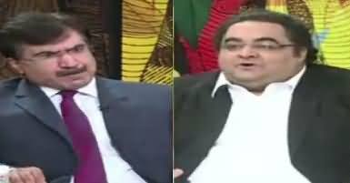 Do Raaye (Nawaz Sharif Kia Chahte Hain) – 19th August 2018