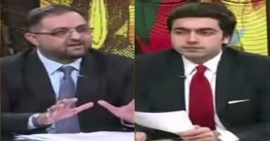 Do Raaye (Nawaz Sharif's Criticism on Judiciary) – 27th January 2018