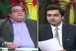 Do Raaye (Naye Kabina) – 4th August 2017