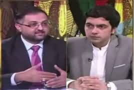 Do Raaye (Need of Judicial Reforms) – 16th March 2018