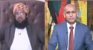 Do Raaye (On What Understanding Maulana Ended His Dharna) - 17th November 2019