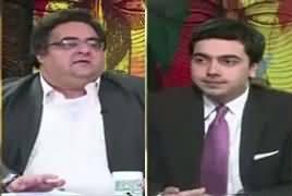 Do Raaye (Pakistan Ki Kharja Policy) – 8th September 2017