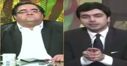Do Raaye (Pakistan Ki Siasat Mein Hulchul) – 4th November 2017