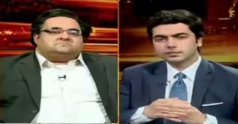 Do Raaye (Pakistan Kis Taraf Ja Raha Hai) – 26th February 2017