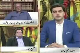 Do Raaye (Panama Case Faisla Qareeb) – 21st July 2017