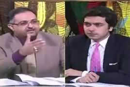Do Raaye (PM Imran Khan's Appeal To Nation) – 7th September 2018