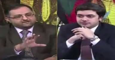 Do Raaye (PMLN Criticism on Judiciary) – 24th February 2018