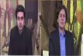 Do Raaye (PMLN In More Trouble) – 5th October 2018