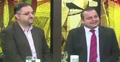 Do Raaye (PMLN Open Criticism on Judiciary) – 17th December 2017