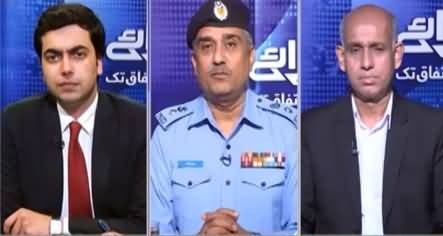 Do Raaye (Police Arrest Another Culprit in Couple Torture Case)  - 10th July 2021