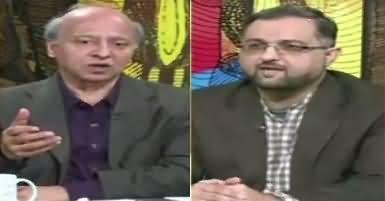Do Raaye (Political Uncertainty in Pakistan) – 7th January 2018
