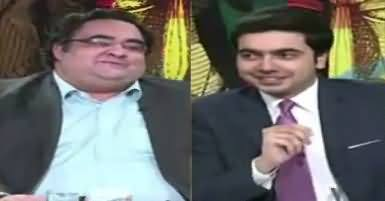 Do Raaye (PS - 114 By-Election, PPP Vs MQM) – 9th July 2017