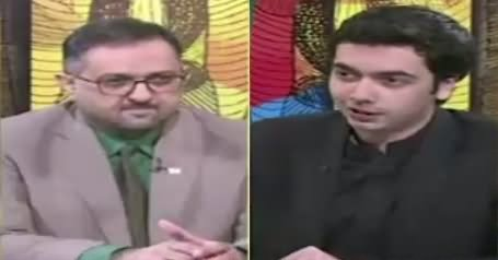 Do Raaye (PTI Busy in Govt Formation) – 12th August 2018