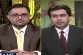 Do Raaye (PTI Hakumat Ki Kaarkardagi) – 9th June 2019