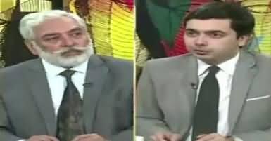 Do Raaye (References Against Sharif Family) – 9th September 2017