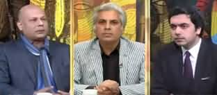 Do Raaye (Restrictions on Freedom of Expressions) - 11th January 2020