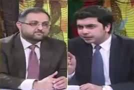 Do Raaye (Senate Elections & Other Issues) – 2nd March 2018