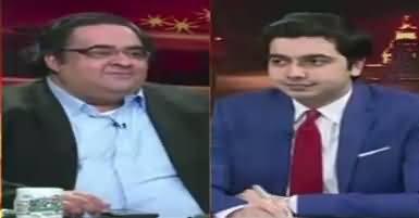 Do Raaye (Shahbaz Sharif Appeared Before JIT) – 17th June 2017