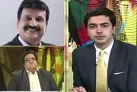 Do Raaye (Shahid Afridi Ki PCB Se Sulah) – 15th September 2017