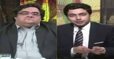 Do Raaye (Sharif Family Criticism on NAB) – 21st October 2017