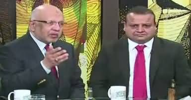 Do Raaye (Siasi Mahool Mein Garma Garmi) – 20th January 2018