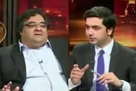 Do Raaye (Trump Pakistan Ke Liye Kaise Honge?) – 13th January 2017