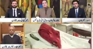 Do Raaye (Violent Attitude of Lawyers) - 13th December 2019