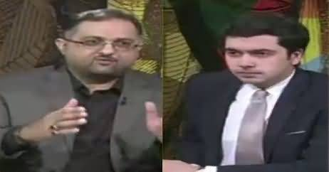 Do Raaye (What Is Future of MQM) – 11th February 2018
